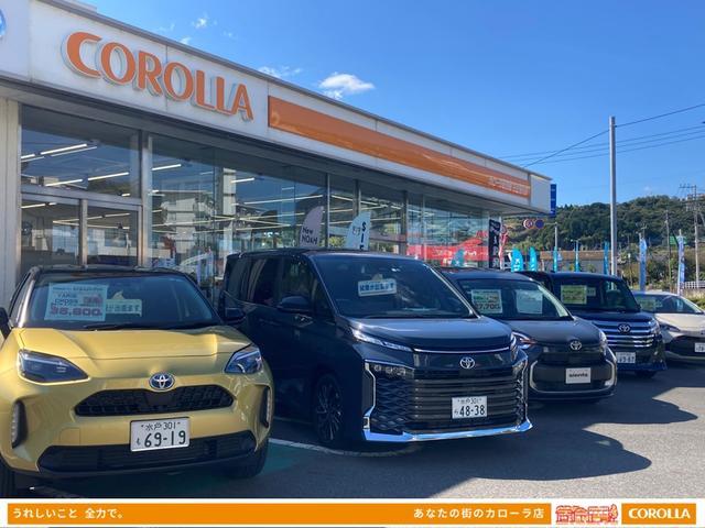 トヨタカローラ新茨城株式会社 日立滑川店