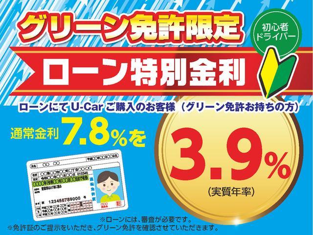 ネッツトヨタ中部 U-Car豊田(3枚目)