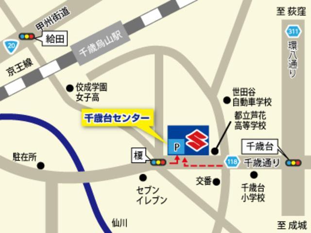 (株)スズキ自販東京 千歳台センター(6枚目)