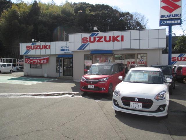 (株)スズキ自販島根 浜田営業所 / U's STATION浜田(1枚目)