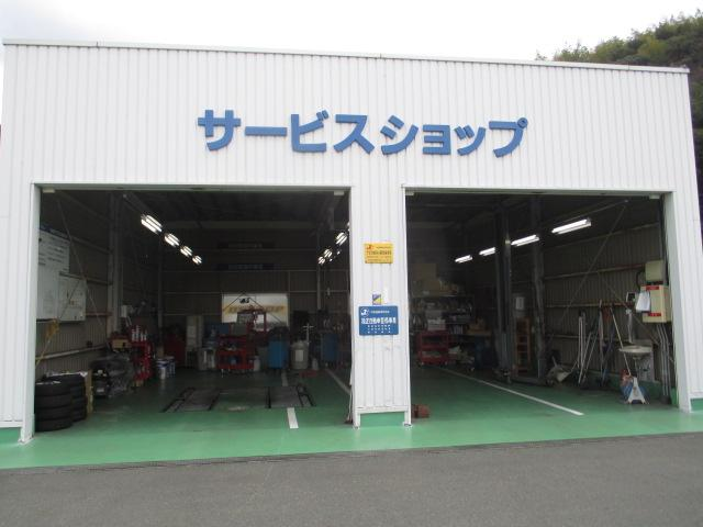 (株)スズキ自販島根 浜田営業所 / U's STATION浜田(6枚目)