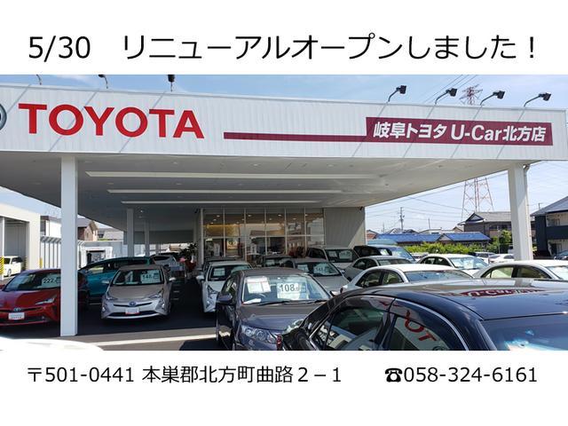 岐阜トヨタ自動車 UーCar北方店(2枚目)