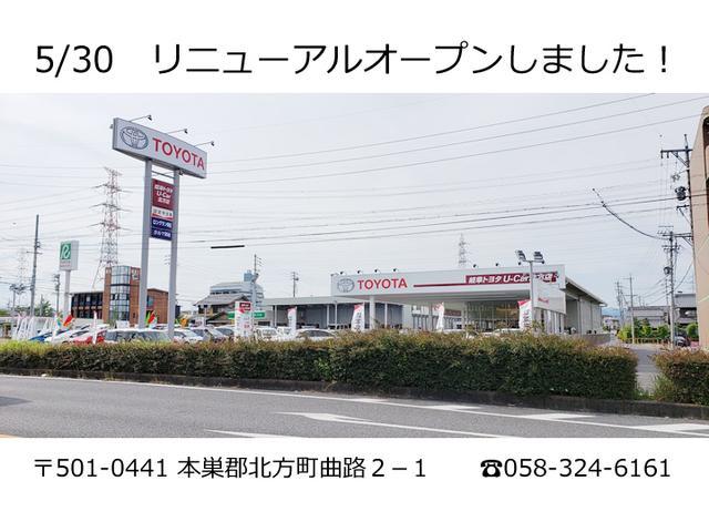 岐阜トヨタ自動車 UーCar北方店(3枚目)