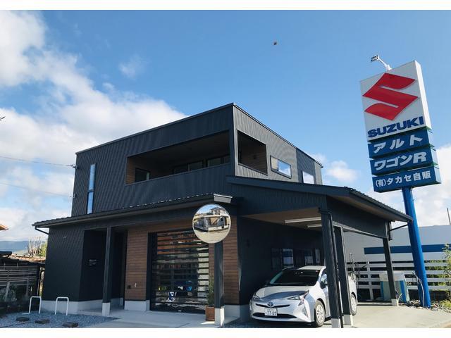 サイドリフトアップシート付ミニバン専門店 ASUMO AUTO