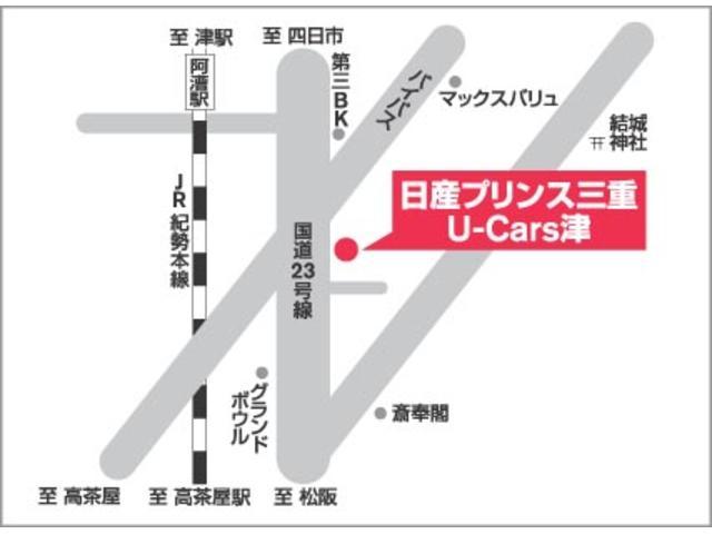 日産プリンス三重販売(株) U-Car津(1枚目)