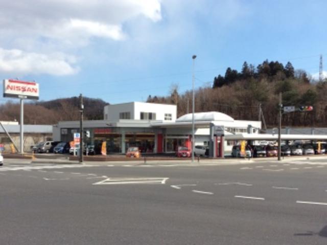 福島日産自動車(株) ユーカーズ白河中央インター(1枚目)