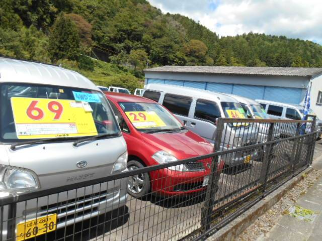 今井自動車サービス(2枚目)