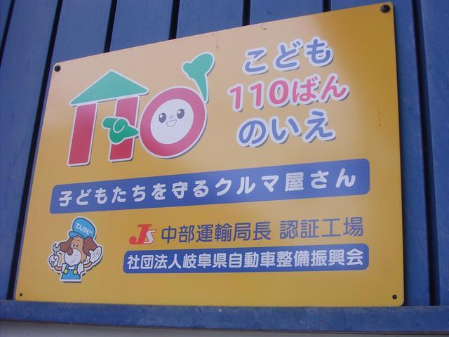今井自動車サービス(5枚目)
