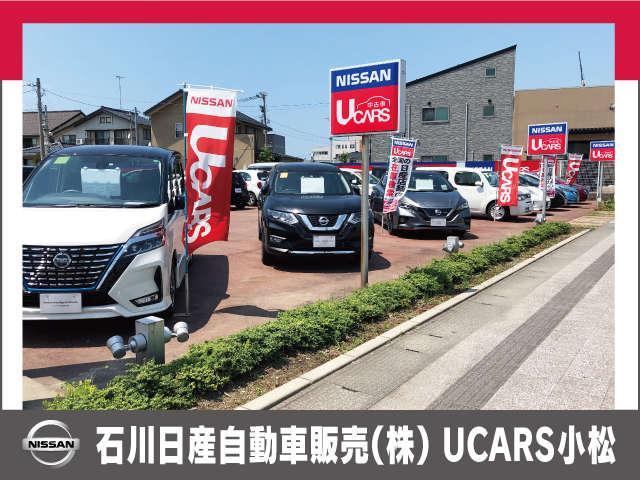 石川日産自動車販売(株) UCARS小松(3枚目)