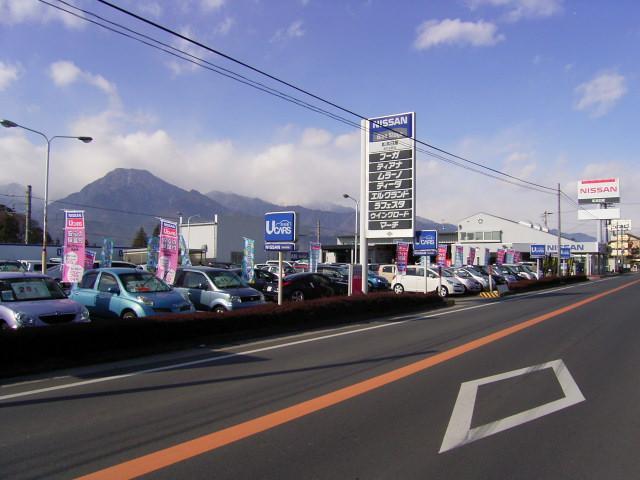 松本日産自動車(株) あずみ野カーランド(1枚目)