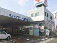 新潟の中古車販売店 (株)スズキ自販新潟 三条南