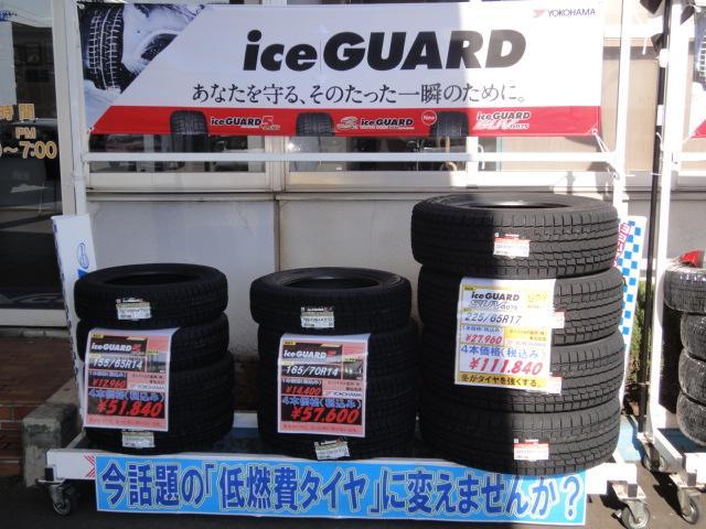 タイヤ等の取り扱いもございます♪お車に関する事なら、当店にお任せください!