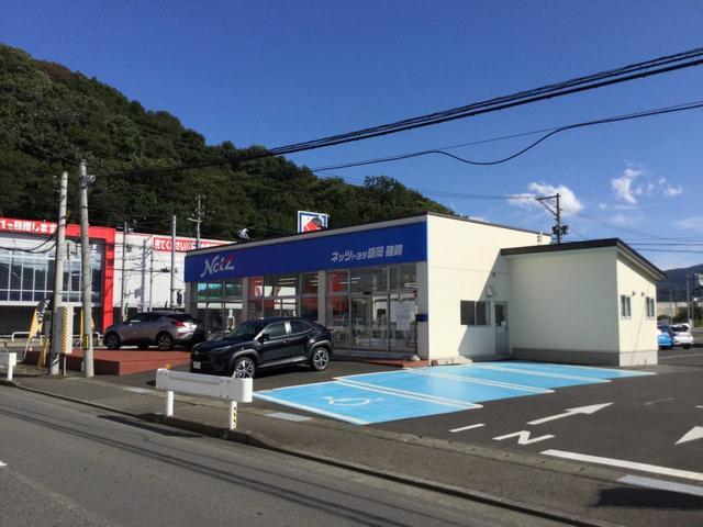 ネッツトヨタ盛岡(株) 磯鶏店の店舗画像