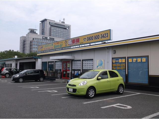 「茨城県」の中古車販売店「茨城日産自動車(株)U-遊館 県庁前店」