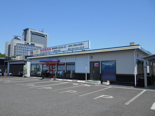 茨城日産自動車(株)U-遊館 県庁前店(4枚目)