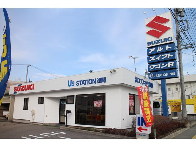 (株)スズキ自販長野 U's STATION浅間(1枚目)