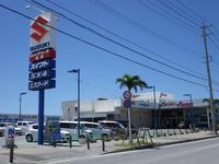 沖縄の中古車販売店 (株)スズキ自販沖縄 南部中古車センター
