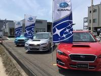 新潟スバル自動車(株) G−PARK亀田 店舗地図