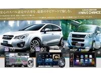 新潟県の中古車なら新潟スバル自動車(株) G−PARK亀田のキャンペーン値引き情報