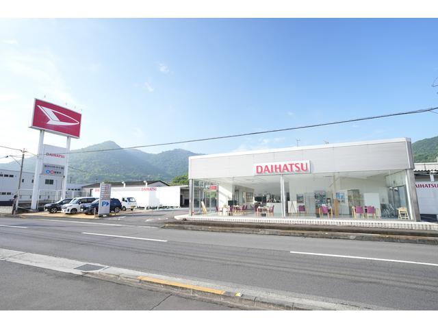 (株)香川ダイハツモータース 坂出店