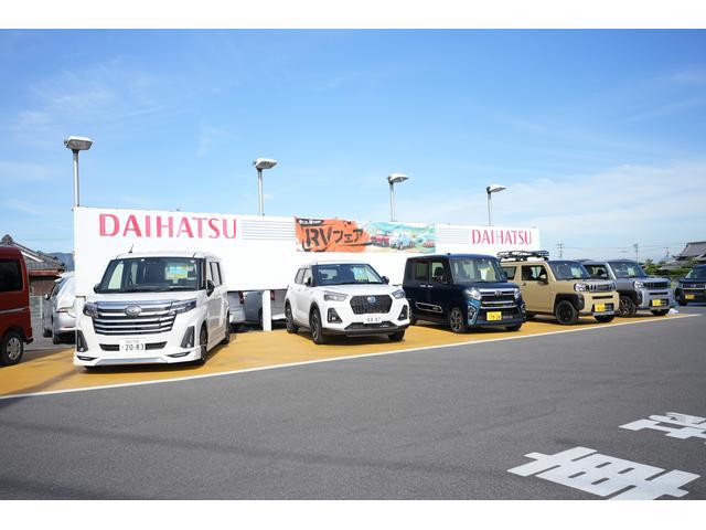 (株)香川ダイハツモータース 丸亀原田店(5枚目)