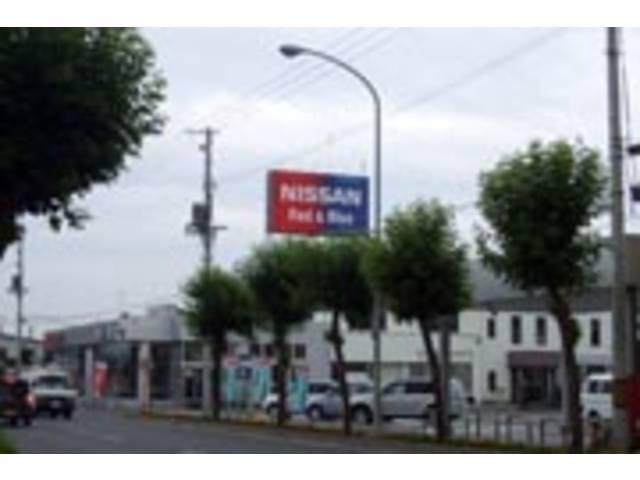 北見日産自動車 常盤店の店舗画像