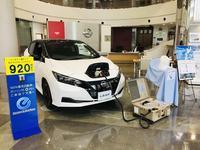 店内には、お子様も楽しんで頂けるようなお楽しみがいっぱい!