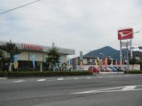 熊本ダイハツ販売株式会社 八代店