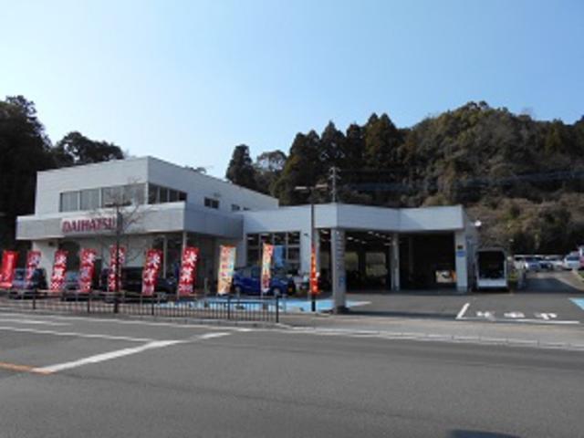 熊本ダイハツ販売株式会社 水俣店(1枚目)