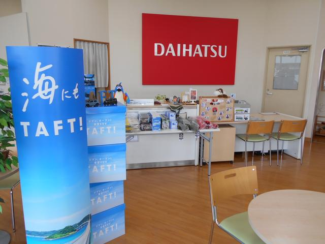 熊本ダイハツ販売株式会社 水俣店(2枚目)