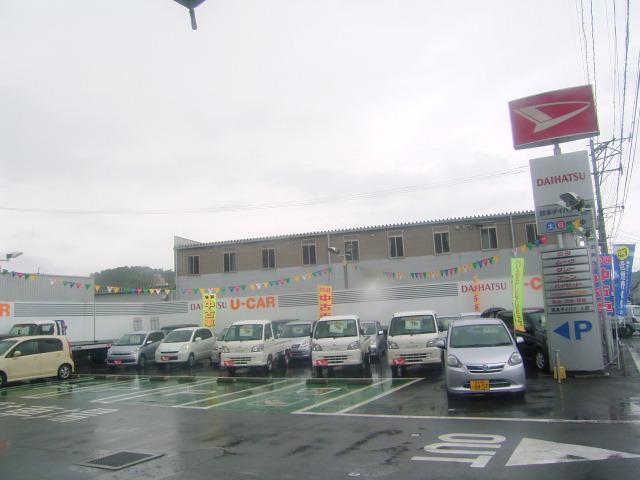 熊本ダイハツ販売株式会社 人吉店(1枚目)