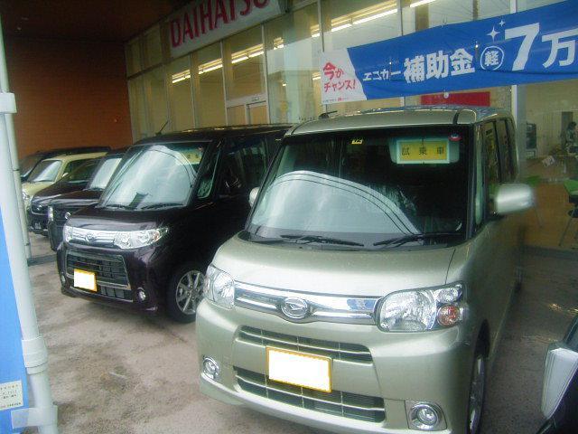熊本ダイハツ販売株式会社 人吉店(4枚目)
