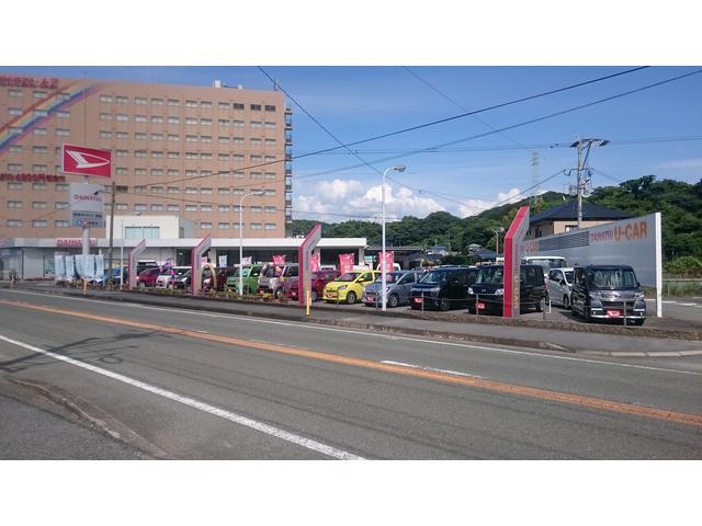 熊本ダイハツ販売株式会社 荒尾店