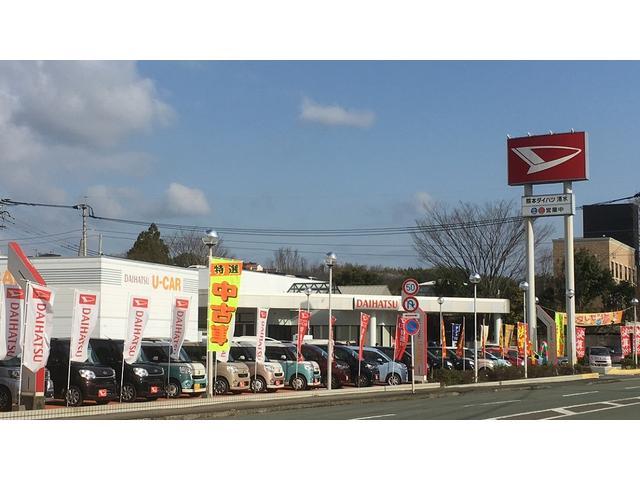 熊本ダイハツ販売株式会社 清水店