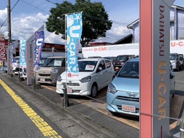 熊本ダイハツ販売株式会社 菊池店(3枚目)