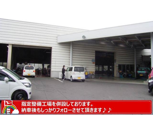 長野ダイハツ販売株式会社 諏訪店(5枚目)