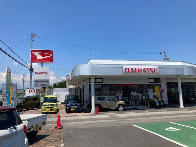 長野ダイハツ販売株式会社 あづみ野店(1枚目)
