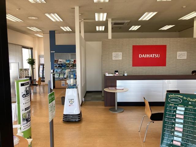 長野ダイハツ販売株式会社 あづみ野店(4枚目)