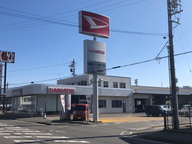 長野ダイハツ販売株式会社 U-CAR伊那