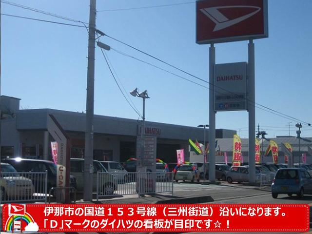 長野ダイハツ販売株式会社 U-CAR伊那(2枚目)