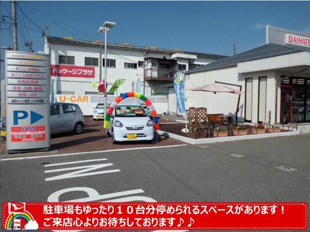 長野ダイハツ販売株式会社 U-CAR飯田(2枚目)