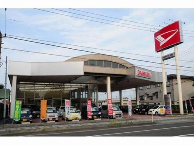 「新潟県」の中古車販売店「(株)新潟ダイハツモータース 上越/U-CAR上越」