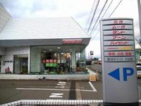 新潟の中古車販売店 (株)新潟ダイハツモータース 六日町