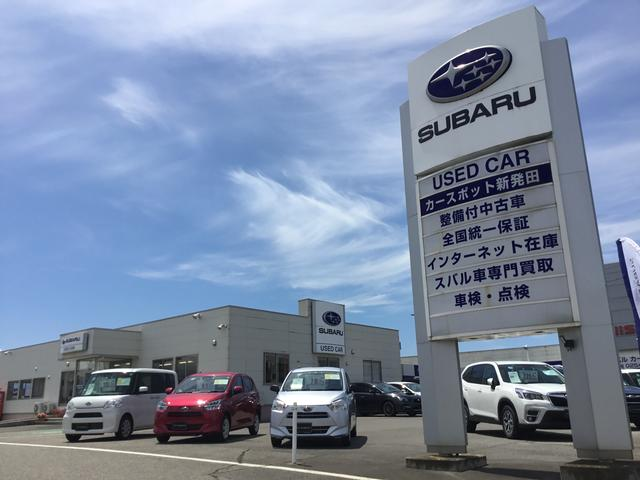 新潟スバル自動車(株) カースポット新発田