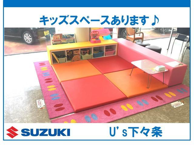 (株)スズキ自販新潟 U's下々条(4枚目)