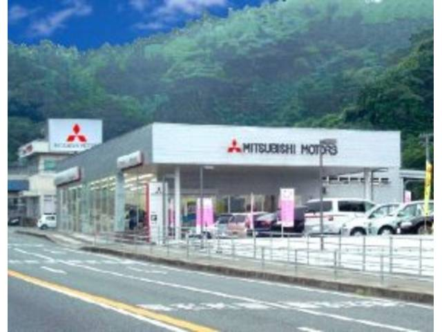西日本三菱自動車販売(株) 浜田店