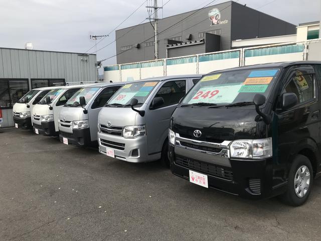 香川三菱自動車販売株式会社 クリーンカー空港通り(3枚目)