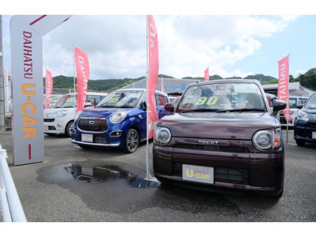 佐賀ダイハツ販売株式会社 唐津店(3枚目)