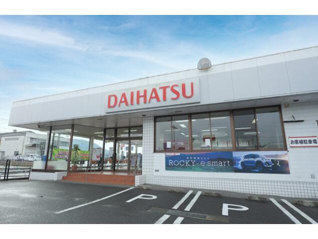「佐賀県」の中古車販売店「佐賀ダイハツ販売株式会社 U-CAR武雄」