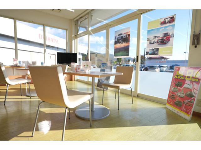 佐賀ダイハツ販売株式会社 多久店(4枚目)